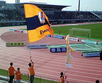 真四国代表は愛媛FC